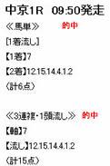 ichi118_1.jpg