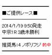 next119.jpg