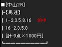 php118.jpg