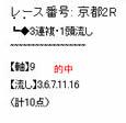tn119_2.jpg