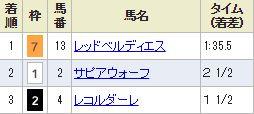 tokyo2_1124.jpg