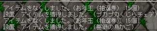 m00124_201401140203422b2.png