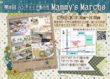 Mammys Marche 01