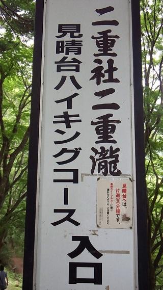 oyama13.jpg