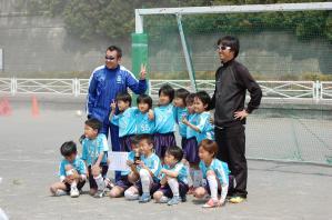 【2013年度 第5回 嶮山カップU-8】祝!3位@嶮山小学校 少年サッカー