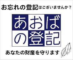 もってけ~さん広告55+