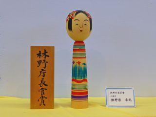 20130907受賞こけし13