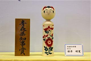 20130907受賞こけし07