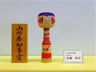 20130907受賞こけし25