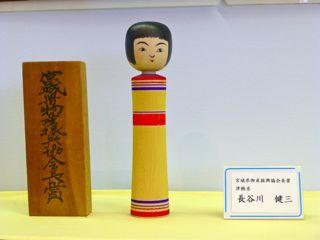 20130907受賞こけし29