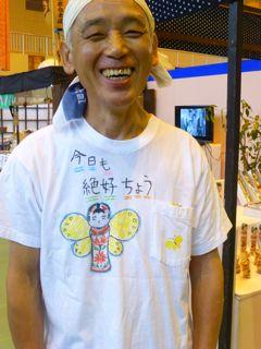 20130907鳴子風景12