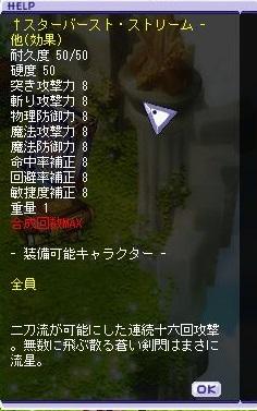 TWCI_2013_6_23_6_29_37.jpg
