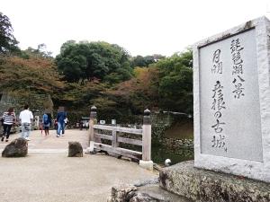 hikone-02.jpg