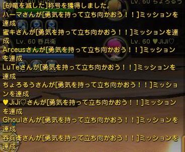 DN 2013-03-29 04-11-40 Fri