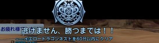 DN 2013-04-08 02-09-48 Mon
