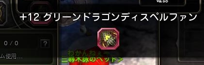 DN 2013-05-01 13-18-52 Wed