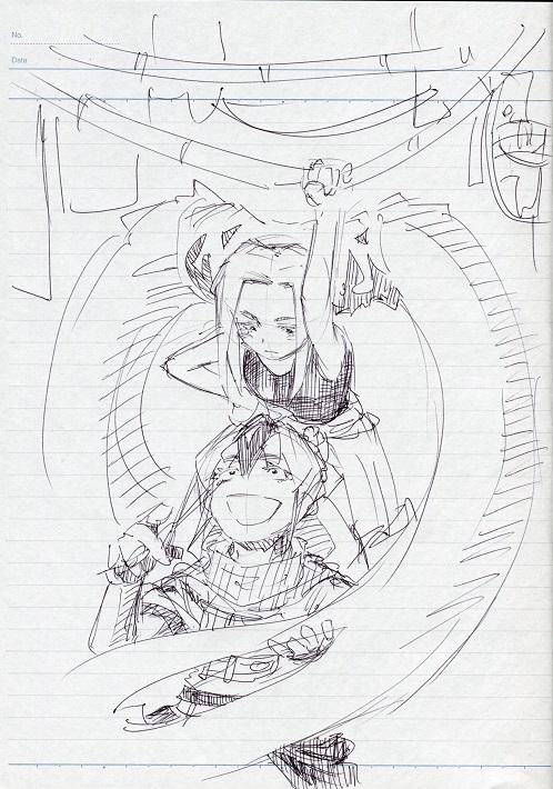 スキャン074 ブログ用