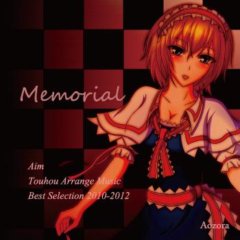 memorial_jake.png