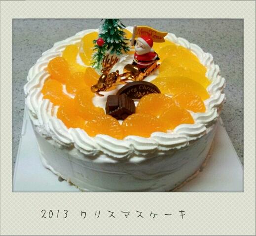 fc2_2013-12-25_14-28-57-951.jpg