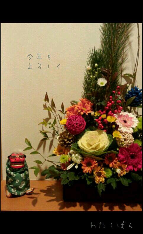 fc2_2014-01-01_17-41-35-837.jpg