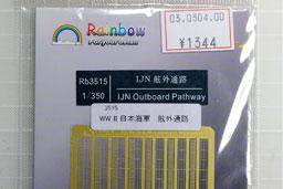 IMGP1076mm.jpg