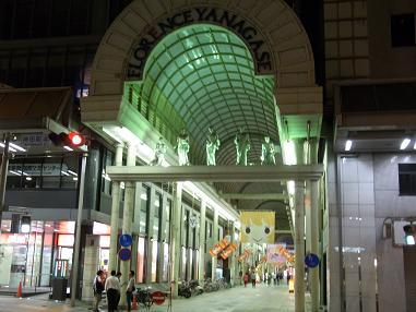 岐阜柳ヶ瀬商店街①