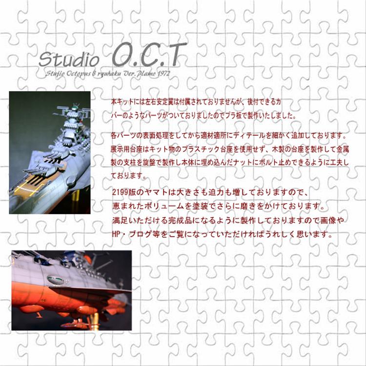 studio-O.jpg
