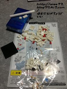 nanoblock 招き猫と北海道犬②
