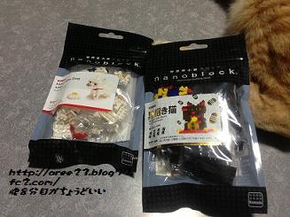 nanoblock 招き猫と北海道犬③