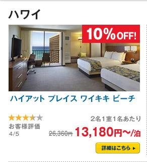 hotel018113.jpg