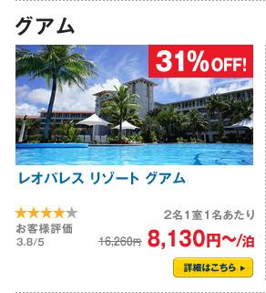 hotel038113.jpg