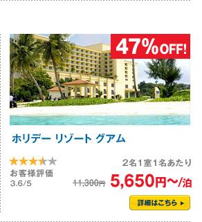 hotel048113.jpg