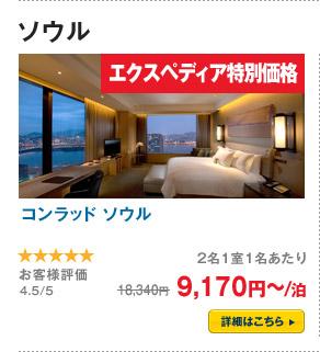 hotel058113.jpg