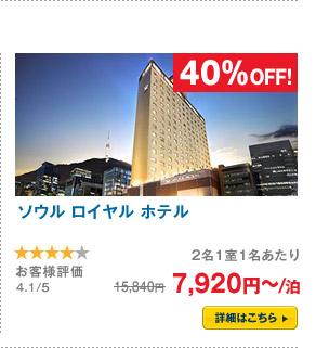hotel068113.jpg
