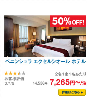 hotel088113.jpg