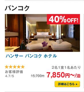hotel098113.jpg