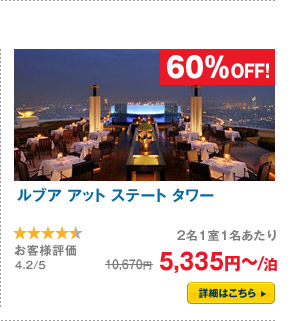 hotel108113.jpg