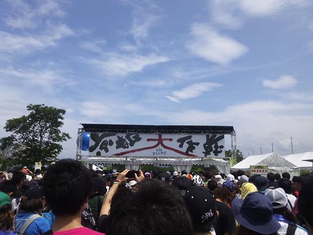 京都大作戦2013_02