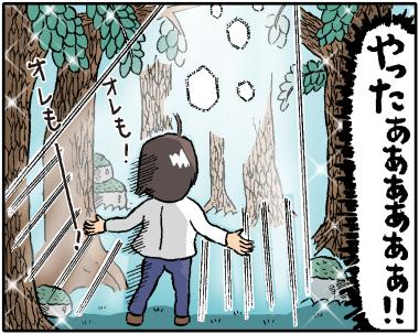 森の精-4