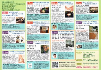 CCF20130522_convert_20130521192121.jpg