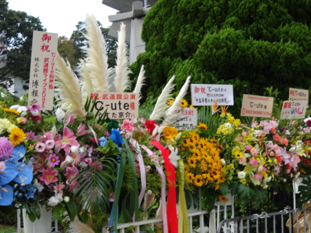 寄贈された花束