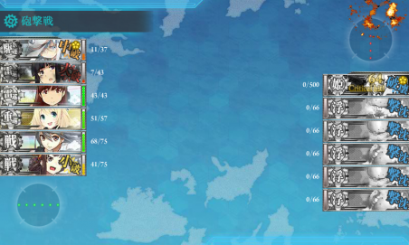 E-4クリア①