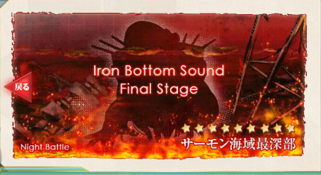 Iron Bottom Sound Final Stage