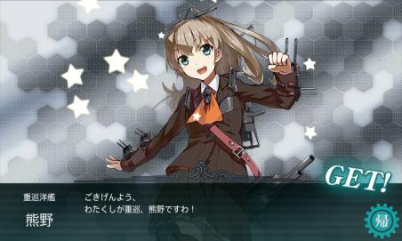 熊野ktkr!