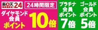 20141006_r24_bnr_105_60.jpg