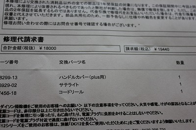 IMG_5372.jpg
