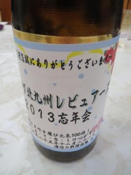ビール瓶のラベルを印刷してくださいます
