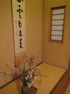 床の間に季節の素朴な生花