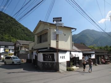 角地に系列店 ゆふいん今泉堂、写真左端に泉、右端に千円ショップ