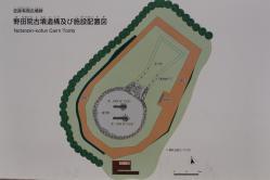 kofun-2.jpg